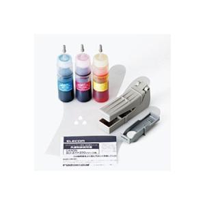 シアン、マゼンタ、イエロー ■インク種類:染料 ■対応カートリッジ:BCI-371C、BCI-371...