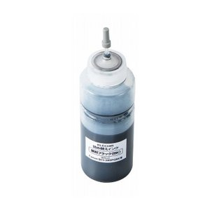 特長:キヤノン「BCI-380PGBK」インクタンクに対応した4回分の詰め替えインク。 概要: ■力...