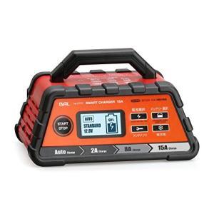 大橋産業 BAL 12Vバッテリー専用充電器SMART C 2707 JANコード496016902...