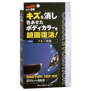 ソフト99 車用 ワックス カラーエボリューション ブルー 00504 JANコード:4975759...