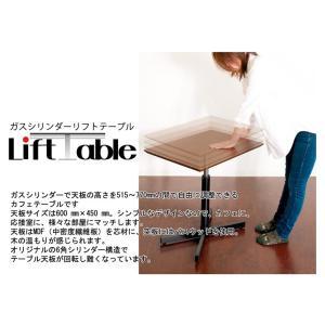 ルネセイコウ 昇降テーブル ブランチ ヘキサテーブル 日本製 組立品 BRX-645T 代引不可|rcmdhl|02