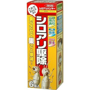【商品詳細】  白アリを巣ごと駆除