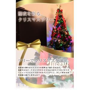 クリスマスツリー 120cm オーナメントセット 7点 クリスマス ツリー セット 飾り イルミネーション 電飾 LEDライト 北欧 おしゃれ LED|rcmdhl|02
