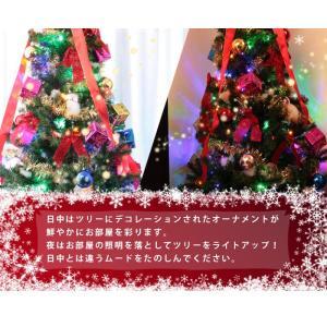 クリスマスツリー 120cm オーナメントセット 7点 クリスマス ツリー セット 飾り イルミネーション 電飾 LEDライト 北欧 おしゃれ LED|rcmdhl|05