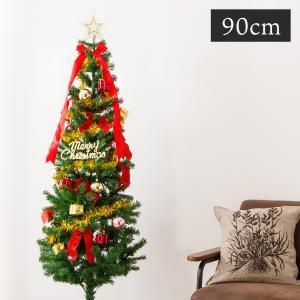 クリスマスツリー セットツリー 90cm オーナメント 飾り オーナメントセット ツリー クリスマス スリムツリー 北欧|rcmdhl