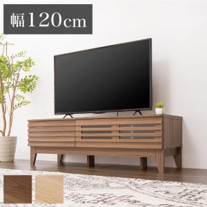 テレビ台 ライン 120幅 幅120cm テレビボード 格子 シンプル ローボード 組み立て 組立 AVボード AVラック TVボード 木製 TV台 代引不可|rcmdhl