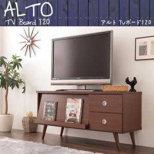 アルトシリーズ テレビ台 幅120cmタイプ 北欧 インテリア モダン おしゃれ|rcmdhl