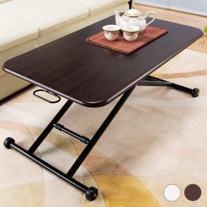 らくらく昇降フリーテーブル テーブル 昇降式 フリーテーブル らくらく 昇降式テーブル 昇降テーブル 代引不可|rcmdhl