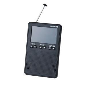 NEW テレビも見られるポケットラジオ ポケットラジオ ラジオ テレビ付き ワンセグ カラー液晶テレビ 地上波カラーテレビ 代引不可|rcmdhl