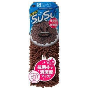 山崎産業 SUSU バスマット 速乾 抗菌 ブラウン 36x50cm rcmdhl