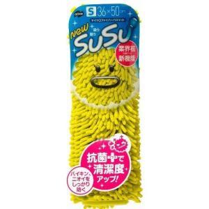 山崎産業 SUSU バスマット 速乾 抗菌 トロピカルグリーン 36x50cm rcmdhl