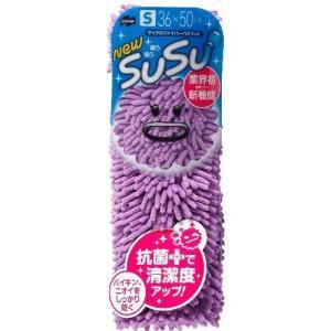山崎産業 SUSU バスマット 速乾 抗菌 パープル 36x50cm rcmdhl