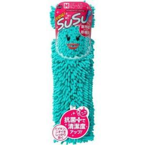 山崎産業 SUSU バスマット 速乾 抗菌 ターコイズブルー 45x60cm rcmdhl