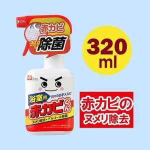 【商品詳細】 ●日々のお手入れに。 ヌメリ除去+アルコール除菌。 ●99.9%除菌で赤カビ(ピンク汚...