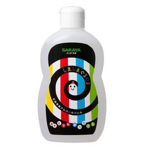 【商品詳細】 自宅でも外出先でも!手指の洗浄・消毒ができるハンドアルコールの「しましまぐるぐる」デザ...