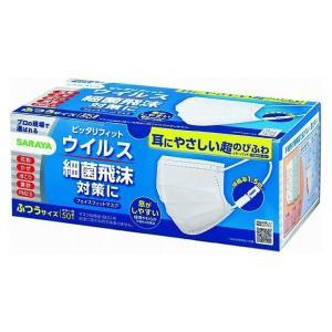 東京サラヤ フェイスフィットマスク ふつうサイズ 50枚