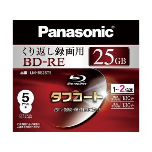 Panasonic メディア ブルーレイディスク 録画用2倍速 25GB 単層 書換型 5枚パック LM-BE25T5|rcmdhl