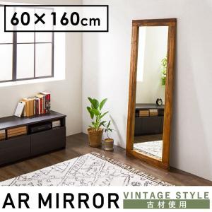 【MOSH/モッシュ】 アルミラー 幅60×高さ160cm ミラー アンティーク オールドエルム 古材 ビンテージ加工 木製 アイアン 鏡|rcmdhl