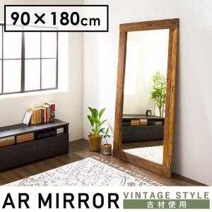 【MOSH/モッシュ】 アルミラー 幅90×高さ180cm ミラー アンティーク オールドエルム 古材 ビンテージ加工 木製 アイアン 鏡|rcmdhl