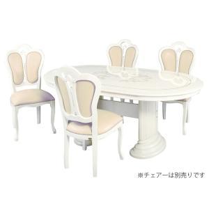萩原 ダイニングテーブル 175 SFLI-519-IV 開梱組立設置無料 テーブル おしゃれ 代引不可 rcmdhl
