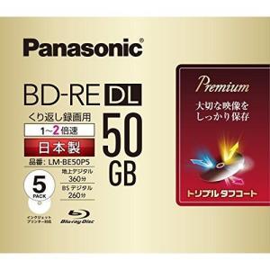 パナソニック 録画用ブルーレイディスク LM-BE50P5
