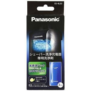 パナソニック 洗浄剤 ES-4L03の関連商品4