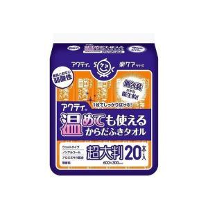 【商品詳細】   ●電子レンジやタオルウォーマーで温めて使用できる。 ●個包装だから衛生的。 ●1枚...