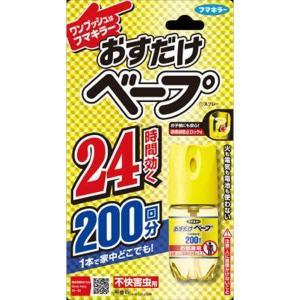 ■商品特徴 残量が見えるクリアボトル採用。1回押すだけで、効果が24時間も続きます。小さな薬剤の粒子...