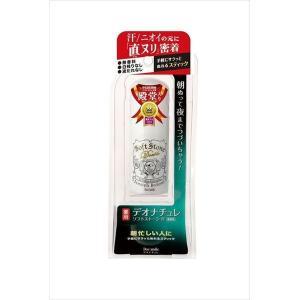 ■商品特徴 天然アルム石の効果を水なしで実感できる手軽なスティックタイプの制汗剤です。 ■メーカー名...
