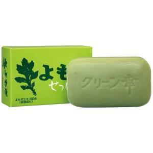 【商品詳細】  天然油脂原料の石けんに、熊本県で農薬を使わず栽培されたよもぎを配合。肌に潤いを与えま...