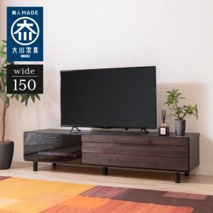 ローボード 150cm 日本製 大川家具 完成品 ヴィンテージ調 テレビ台 テレビボード TV台 TVボード AVボード AVラック 木製 代引不可|rcmdhl