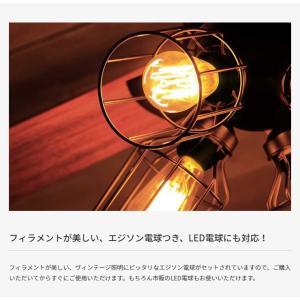 JAVALO ELF VINTAGE Collection シーリングファン ブラック JE-CF001V-BK おしゃれ モダン 天井照明 節電 エコ 代引不可 rcmdhl 05