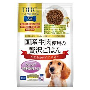 DHC 国産生肉贅沢ごはんチキンシニア700g