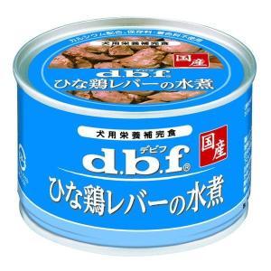 デビフペット ひな鶏レバーの水煮150gの関連商品2