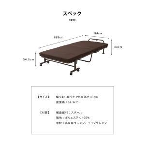 高反発 折りたたみベッド セミシングル 幅94cm ベッド 折り畳みベッド 折りたたみ ベッド 代引不可 rcmdhl 04
