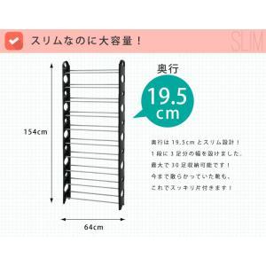 シューズラック 10段 収納 靴箱 シューズボックス 下駄箱 薄型 スリム 靴入れ シューズbox|rcmdhl|02