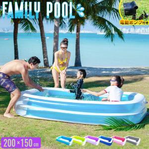 ビニールプール ビッグサイズプール&エアーポンプセット 電池式 エアーポンプ プール 家庭用プール 家庭用 ベランダ 水遊び 電動 ポンプ 空気入れ|rcmdhl