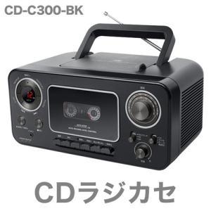 ANABAS アナバス CDラジカセ CD-C300-BK ブラック|rcmdhl