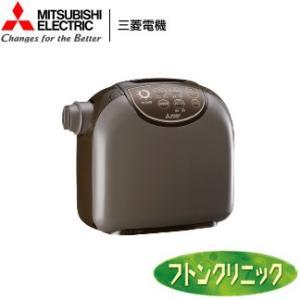 三菱 MITSUBISHI ふとん乾燥機 AD-X80-T 布団乾燥機 靴 長靴 布団ケア 乾燥