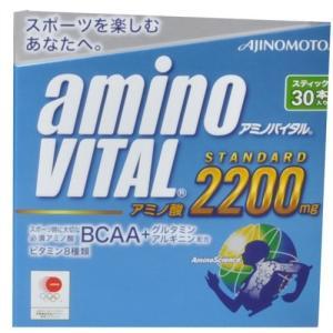 アミノバイタル 2200 30本入