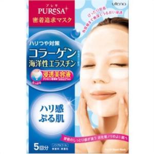プレサ シートマスク COa(コラーゲン+海洋性エラスチン) 15ml*5枚入