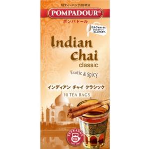 ポンパドール インディアン チャイ クラシック 10TB