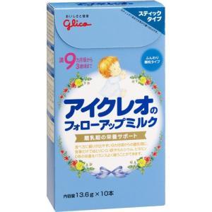 アイクレオ フォローアップミルク スティックタイプ 13.6g×10本入