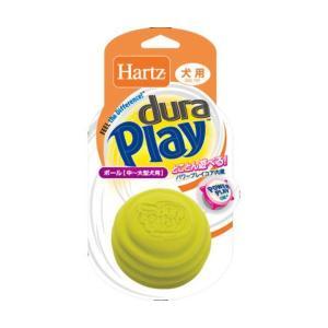 Hartz デュラプレイ ボール 中型・大型犬用 緑