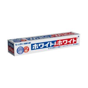 ホワイト&ホワイト ライオン 150gの関連商品9