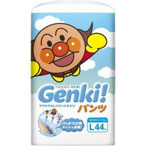 ネピア GENKI(ゲンキ) フィットするのにふ...の商品画像
