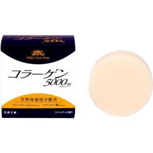 マイルドクリアソープ コラーゲン5000mg洗顔石鹸 100g