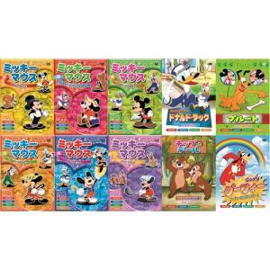 ミッキーマウスと仲間たち DVD 10枚組 エー・アール・シー 代引不可|rcmdhl