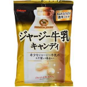 カバヤ ジャージー牛乳キャンディ 100g×6袋 カバヤ食品