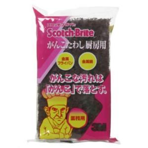 スコッチブライト がんこたわし 厨房用(業務用)...